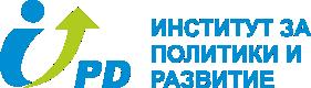 Институт за полтики и развитие